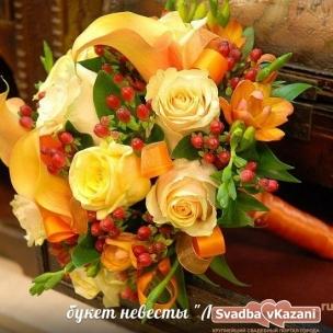 Богородские розы купить казань живые цветы в горшках подарок